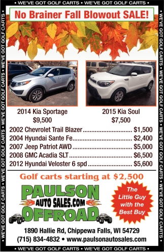 No Brainer Fall Blowout Sale!